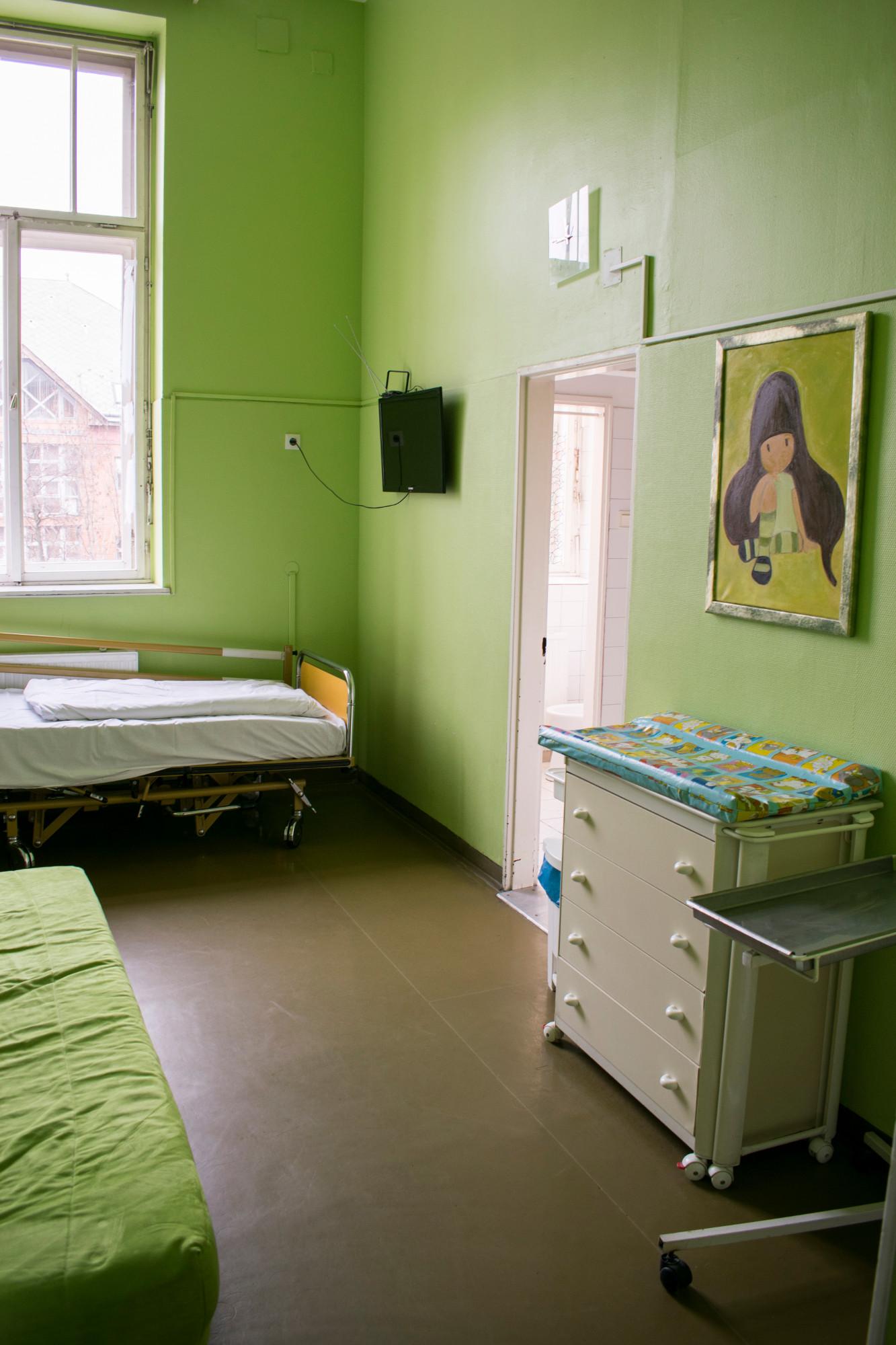 látásra szakosodott szülészeti kórház